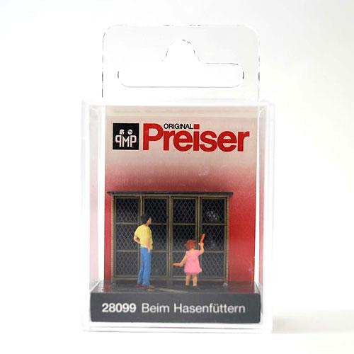 28099 Preiser【ウサギ小屋と子供】
