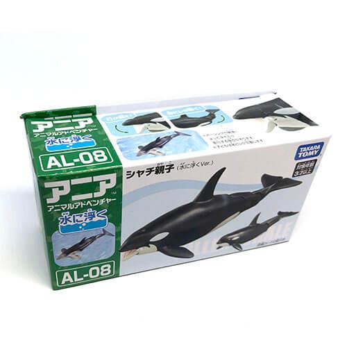 al-08アニア【シャチ親子(水に浮くVer.)】