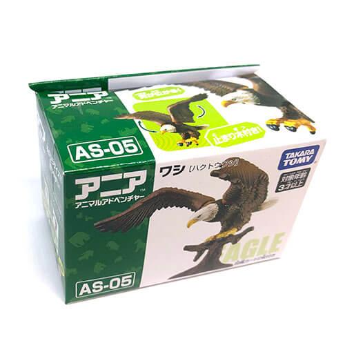 as-05wアニア【ワシ(ハクトウワシ)】