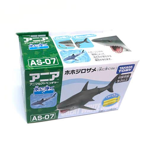 as-07アニア【ホホジロザメ(水に浮くVer.)】