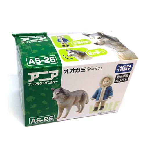 as-26アニア【オオカミ(少年付き)】