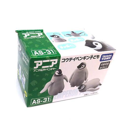as-31アニア【コウテイペンギン子ども】