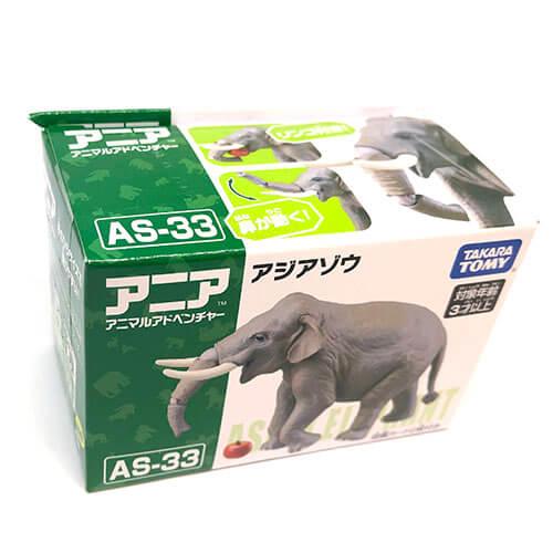 as-33アニア【アジアゾウ】