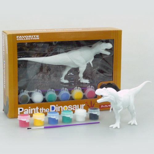 Favorite【ティラノサウルス ペイントダイナソー】