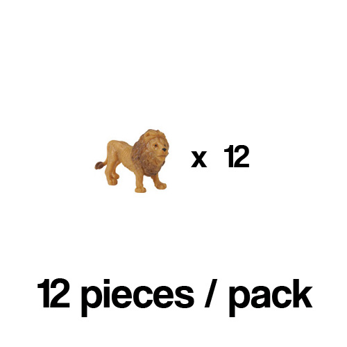 342922_12 Safari【ミニ ライオン(12個)】