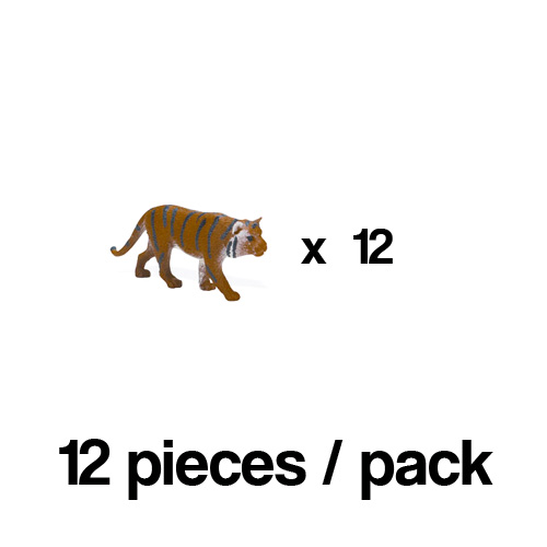 343922_12 Safari【ミニ タイガー(12個)】