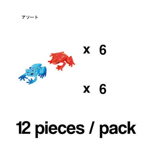 345122_12 Safari【ミニ ヤドクガエルアソート(12個)】