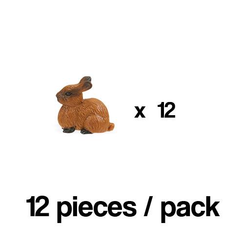 345422_12 Safari【ミニ ウサギ(12個)】