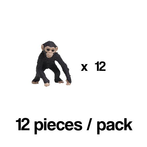 349722_12 Safari【ミニ チンパンジー(12個)】