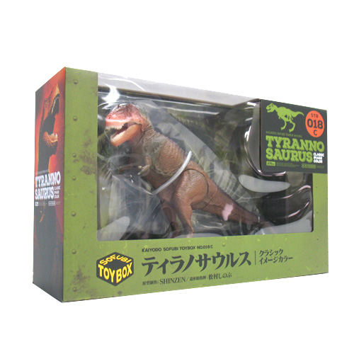 STB018C 海洋堂【ティラノサウルス(クラシックイメージカラー)】